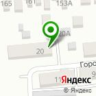 Местоположение компании Детский сад №16, Теремок