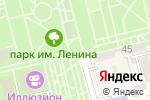 Схема проезда до компании Алина в Батайске