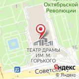 Ростовский академический театр драмы им. М. Горького