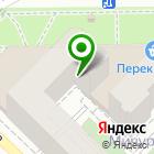 Местоположение компании АльянсСофт