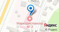 Компания Наркологический диспансер №2 на карте