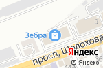 Схема проезда до компании VZEBRU.ru в Ростове-на-Дону