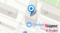 Компания Городской центр экспертиз на карте