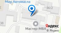 Компания LADA-Detal на карте