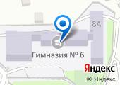 Сочинский государственный университет на карте