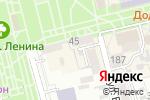 Схема проезда до компании Белорусская косметика в Батайске