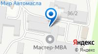 Компания Экспресс офис на карте