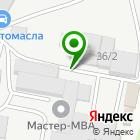 Местоположение компании PROточка