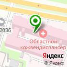 Местоположение компании Рязанский областной центр профилактики и борьбы со СПИДом и ИЗ