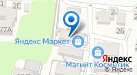 Компания Дом Мастер на карте