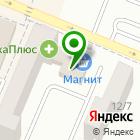 Местоположение компании ОрбитСофт