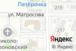 Схема проезда до компании Сердце Дракона в Батайске