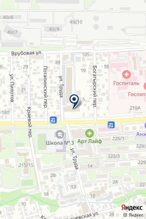 ГУ ЦЕНТР ЗАНЯТОСТИ НАСЕЛЕНИЯ Г.ШАХТЫ на карте Шахт