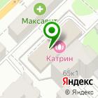 Местоположение компании Профи Косметик