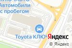 Схема проезда до компании Лексус-Сочи в Сочи