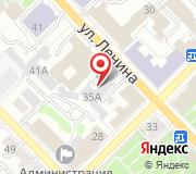 Отдел государственной фельдъегерской службы РФ в г. Рязани