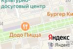 Схема проезда до компании Нектар в Батайске