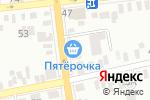 Схема проезда до компании Наклейки от А до Я в Батайске