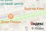 Схема проезда до компании Санги Стиль в Батайске