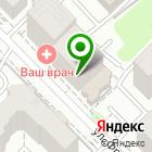 Местоположение компании Серебряный век