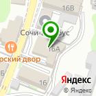 Местоположение компании СпецИнертСтрой
