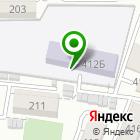 Местоположение компании Детский сад №10, Сказка