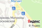 Схема проезда до компании Швейное ателье в Сочи