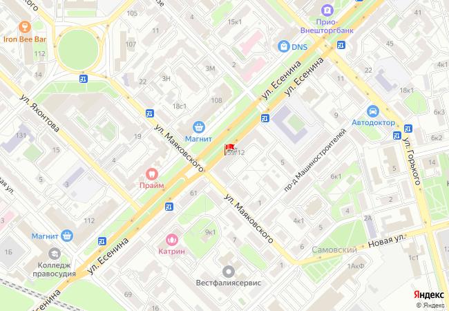 Магазин и оптовый отдел в Рязани f022bb33b5c