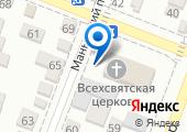 Храм Всех Святых в земле Российской просиявших на карте