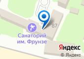 Санаторий им. М.В. Фрунзе на карте