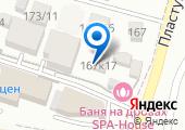 SPA-House на карте