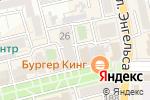Схема проезда до компании Сатурн Дисконт в Батайске