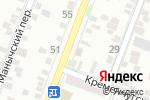 Схема проезда до компании Все для вашего дома в Ростове-на-Дону