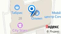 Компания Ковёр-самолёт на карте