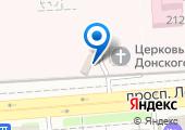 Приход храма Святого Благоверного князя Дмитрия Донского на карте