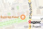 Схема проезда до компании Аромания в Батайске