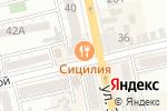 Схема проезда до компании Шарм в Батайске