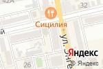 Схема проезда до компании Социальная Аптека в Батайске