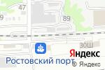 Схема проезда до компании 1 ЛИНИЯ в Ростове-на-Дону