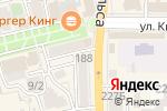 Схема проезда до компании СтомСон в Батайске