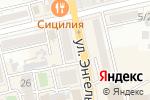 Схема проезда до компании Автолайн в Батайске