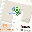 Местоположение компании Автогарант