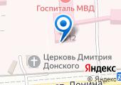 Госпиталь на карте