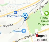 """БЕСТЕК-Инжиниринг"" ООО"
