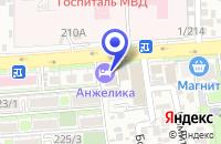 Схема проезда до компании СПК РАССВЕТ в Орловском
