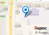 Сервис Профи на карте