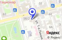 Схема проезда до компании МЕЛЬНИЧНЫЙ КОМПЛЕКС МАРКОВ М.Н. в Миллерове