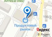 ГИДРОТЕПЛОИЗОЛ-ЮГ на карте