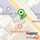 Местоположение компании Промгражданпроект