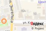 Схема проезда до компании Ваш финансовый партнер в Батайске